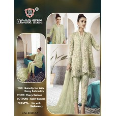 Green Party Frock Heavy Embroidered Pakistani Suit